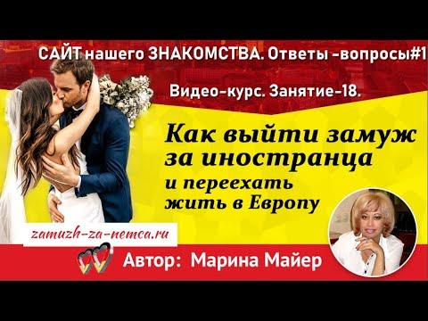 Знакомства в Нижнем Новгороде без регистрации для