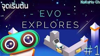 Evo Explores #1 || จุดเริ่มต้น