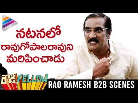 Rowdy Fellow Full Movie | Rao Ramesh Back 2 Back Scenes | Nara Rohit | Vishakha Singh |
