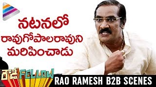 Rowdy Fellow Full Movie | Rao Ramesh Back 2 Bac...