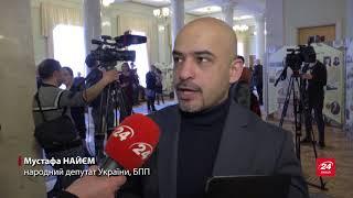 Хто з депутатів носить зброю до Верховної Ради: опитування