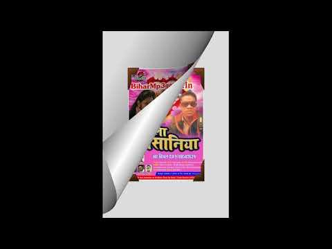 भोजपुरी का सबसे रोमांटिक गाना 2017 - Diya Gul Kara Rani Palang Tuti  Birbal Raj