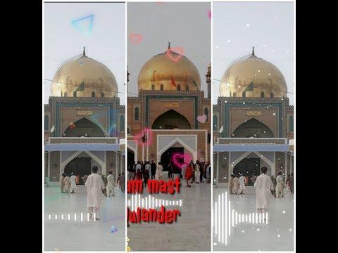 dam-mast-qulander-mast-mast-quwali|sultan-ul-qadria-qawwal-new-quwwali-whatsapp-status|jumma-mubarak