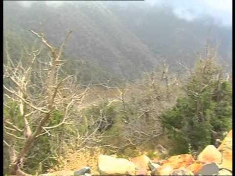 Asir National Park
