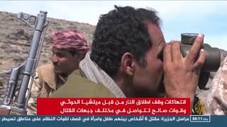 الحوثيون وصالح يواصلون انتهاك الهدنة