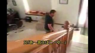 全米が笑った 修羅パンツ thumbnail