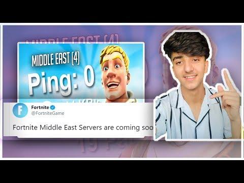 Fortnite middle east servers