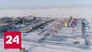 Путин дал старт освоению Харасавэйского газового месторождения на Ямале - Россия 24