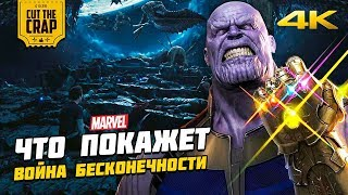 avengers-infinity-war-2017-4k