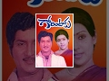 Gorintaku Telugu Old Movie Full || Sobhan Babu, Sujatha, Savitri Download MP3