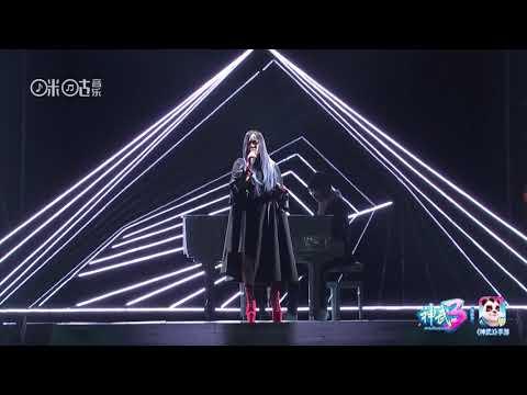 【Official】张惠妹(连名带姓+身后+偷故事的人)表演全程·第十二届音乐盛典咪咕�1208