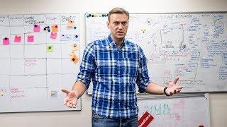 Алексей Навальный о заседании по «делу Ив Роше»