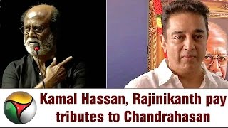 Kamal Hassan, Rajinikanth pay tributes to Chandrahasan
