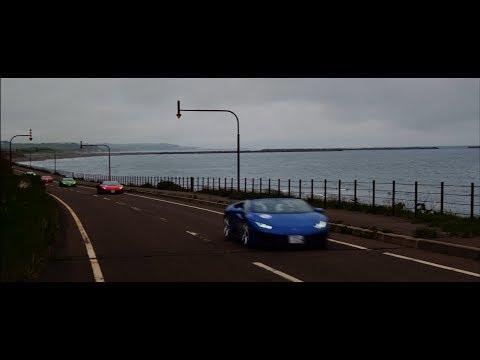 Lamborghini Giro Japan 2019