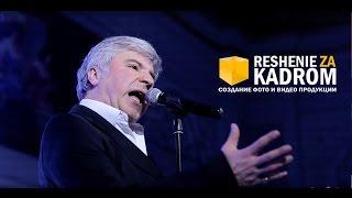 Сосо Павлиашвили -- Не гадайте на любовь LIVE (Решение за кадром)