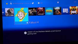 PS4 Homebrew