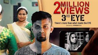 Video മുകളിലുള്ളവൻ എല്ലാം കാണുന്നുണ്ട്  | 3rd Eye (Third Eye) | Malayalam Short Film | Raise Your Voice| download MP3, 3GP, MP4, WEBM, AVI, FLV September 2018
