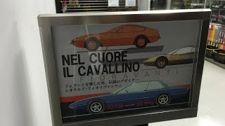 【フェラーリ伝説のデザイナー】 レオナルド・フィオラヴァンティ展 スライドショー