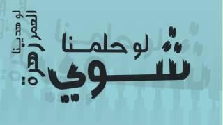 Video Humood Alkhudher | Fekra  حمود الخضر | فكرة - Motion Graphic 2017 download MP3, 3GP, MP4, WEBM, AVI, FLV Maret 2018