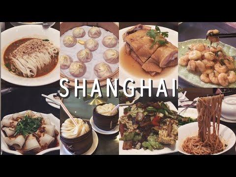 Katie's Food Diaries: 001 - Shanghai  // 我的飲食日記: 上海