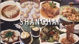 Katie's Food Diaries: 001 - Shanghai  // 我的飲食日記: 上海