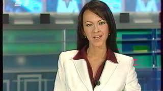 Новости (БТ, 11.02.2006) Фрагмент