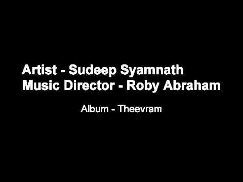 Innariyathe - Theevram