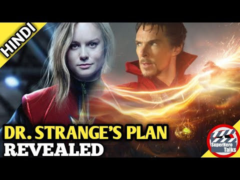 Doctor Strange Told Nick Fury To Contact Captain Marvel | Doctor Stranges Plan [Explained in Hindi]