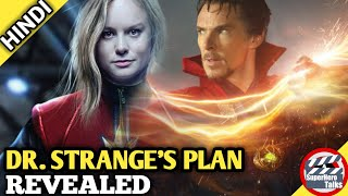 Doctor Strange Told Nick Fury To Contact Captain Marvel | Doctor Strange's Plan [Explained in Hindi]