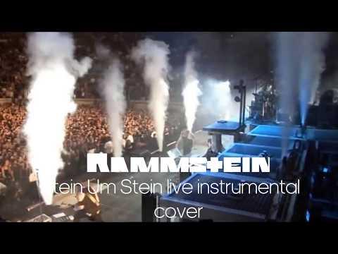 Rammstein Stein Um Stein instrumental cover (Volkerball)