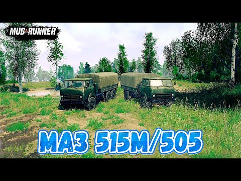 MudRunner МаЗ 515М/505