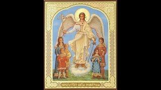 Скачать акафист ангелу хранителю mp3 в качестве 320 кбит.