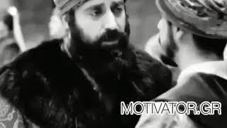 Сильные слова Мотивация: