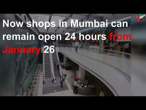 Maharashtra Govt To Enable 24Hours Operations Of All Businesses