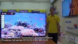 Настройка интернета, 3D и интерфейса в 9-ой серии телевизора LG(Магазин