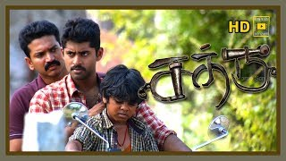 Laguparan escapes from Police | Sathru Movie Scenes | Laguparan gets angry on Kathir