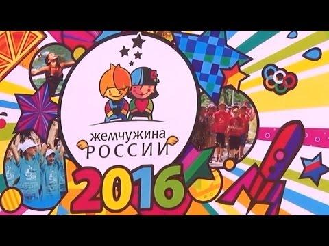 Санаторий Жемчужина Ялта Крым официальный сайт