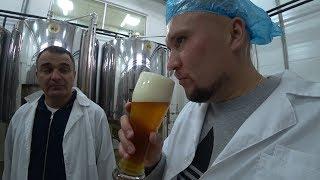 Как варят пиво?  Попали на пивоварню