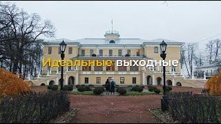 Осенняя рекламная кампания Ярославской области (культура)