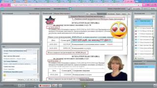 Как заработать миллион в интернете   откровение блогера Часть 16