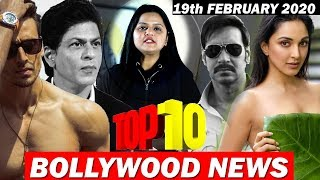 Top 10 Bollywood News | 19th Feb 2020 | 83 , Singham 3, Heropanti 2, Man Vs Wild