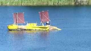 Exlex Sailing