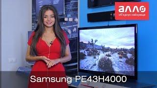 Видео-обзор телевизора Samsung PE43H4000(Купить телевизор Samsung PE43H4000 Вы можете, оформив заказ у нас на сайте ..., 2014-08-26T10:09:55.000Z)