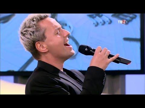 Vitas - Opera #2 (21.12.2018 ТВЦ  Включи настроение)