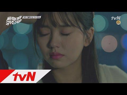 tvnghost (예고) ′행복해 봉팔아′ 사라진 김소현의 행방! 160809 EP.10