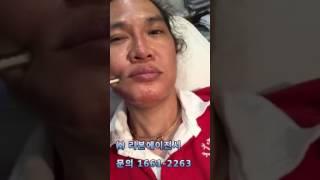 컴포터인 피부과 사용 - Comfort-in Dermatology  use