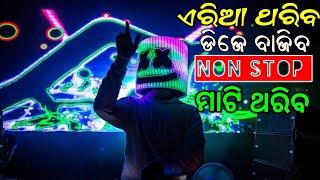 ODIA MUZIC DJ SONG NON STOP 2021 HARD BASS MIX