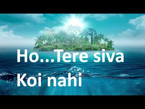 Aaradhana (With Lyrics) HD - Hindi Christian Song- Chhoolein: Dayanidhi Rao-  Beautiful song