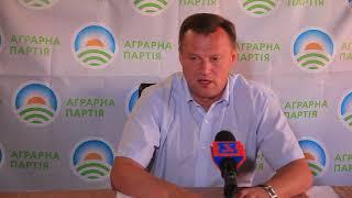 Прес-конференція в Ужгороді Віталія Скоцика, голови Аграрної партії України