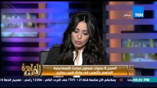 مساء القاهرة - إنجي أنور